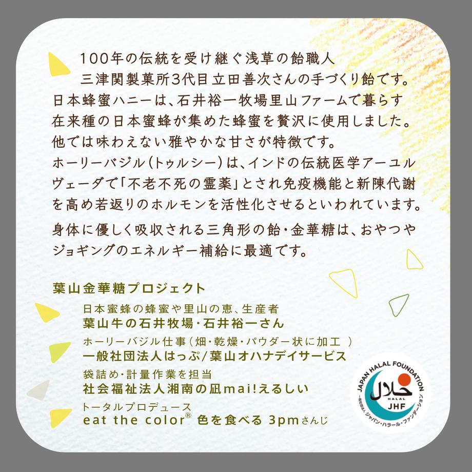5ec53311cee9ea136d7ba9e5