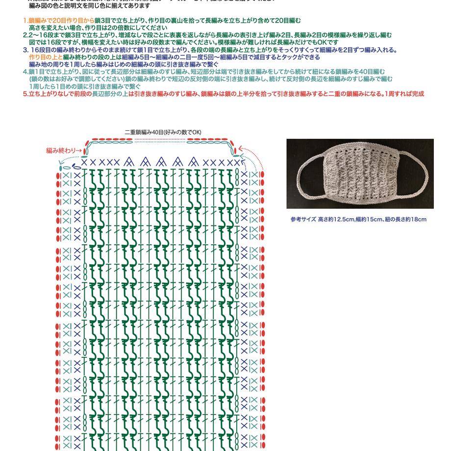 5e5803605d485c7ed582618f