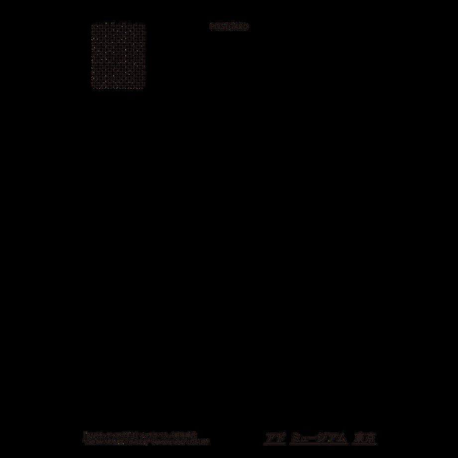 6010c70a318625780f7a76de