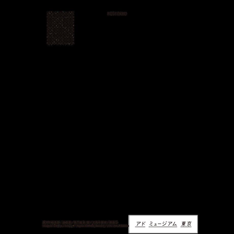 6010c5f36e84d579d7e6112f