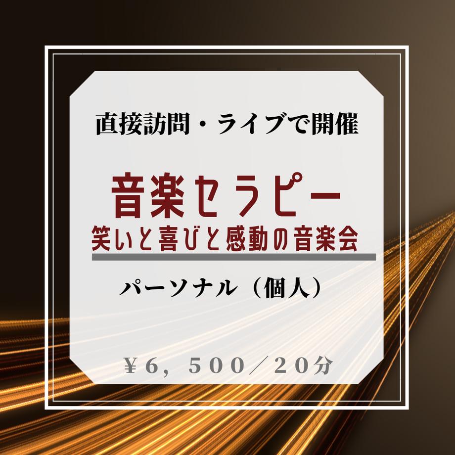 603c87a4c19c457fbf506509