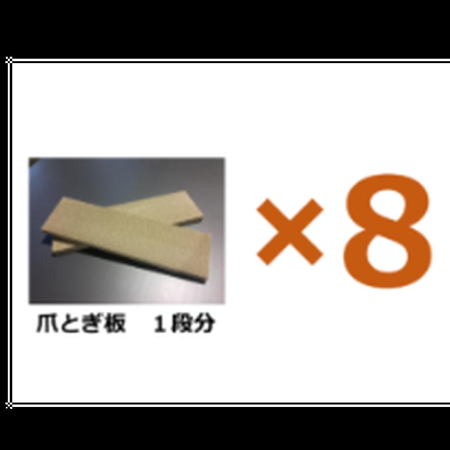 5fb103f08a45724ae74cb902
