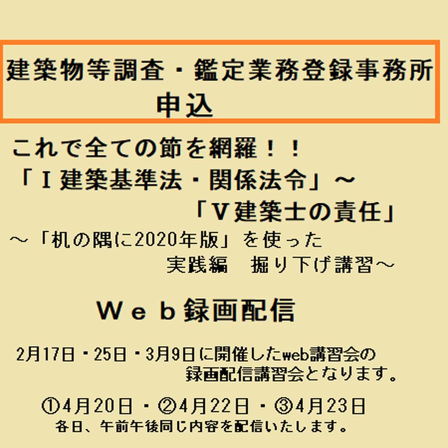 605c239423055747cf67e77c