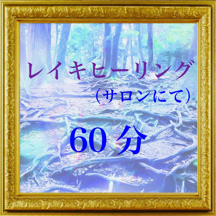 6024b10baaf0430199b25524