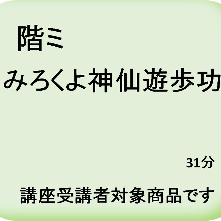 5bc88ae3ef843f14ec000214