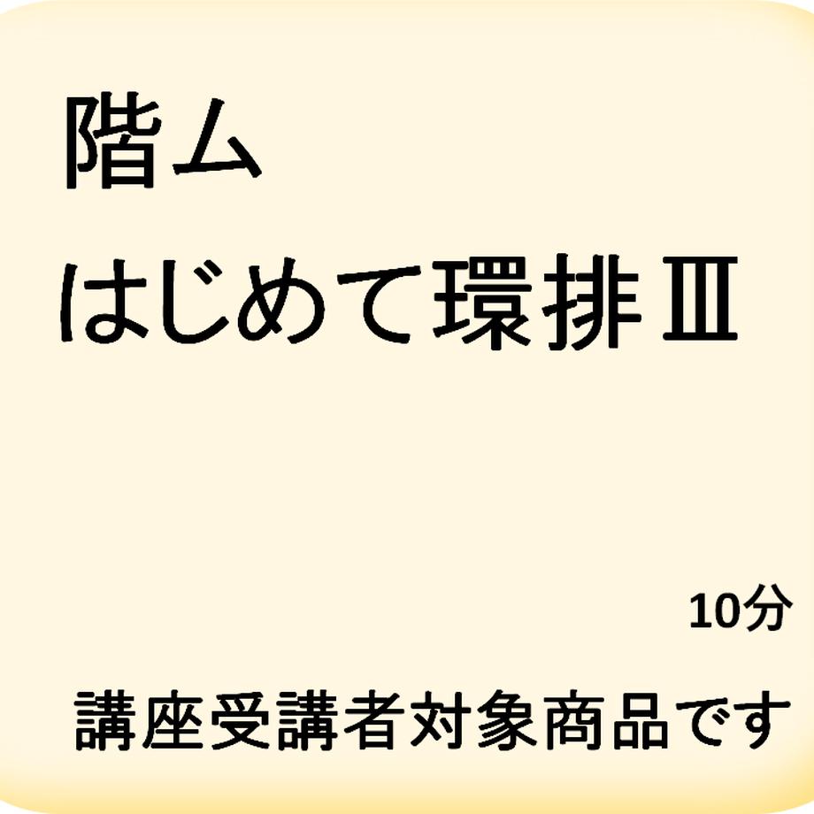 5bc744145f78662b17000444