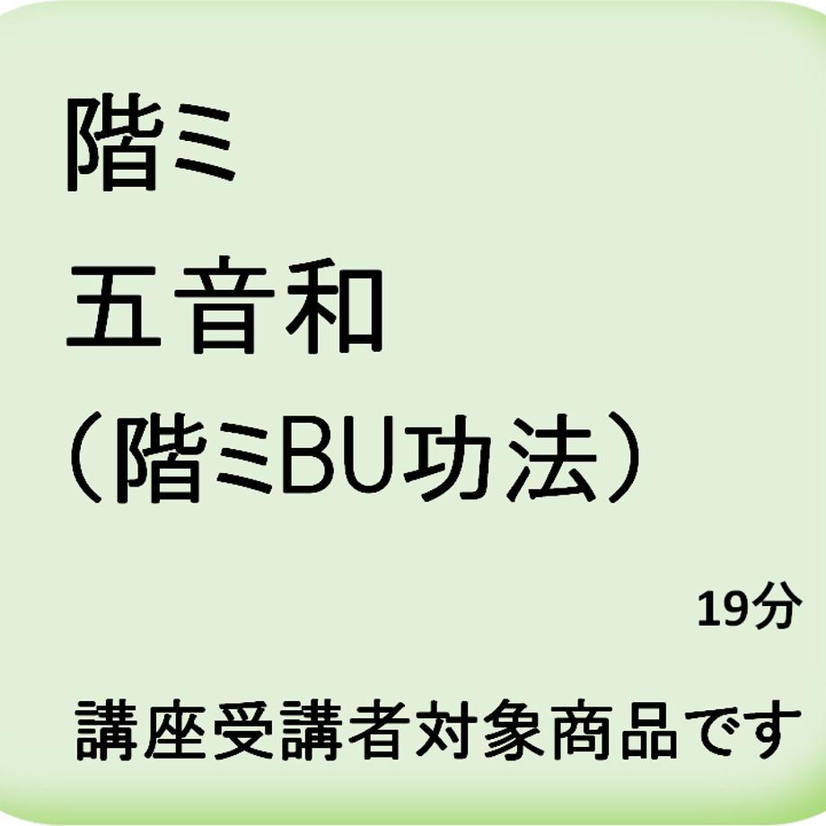 5bc88b48a6e6ee0c66000306