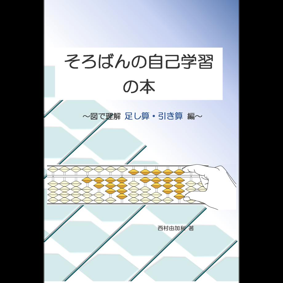 5c02bea67cd3613bd1eef708