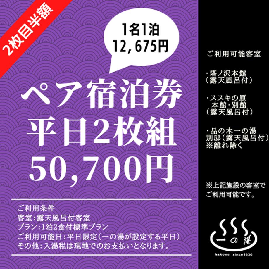 605157e19b47bf3d401085c9