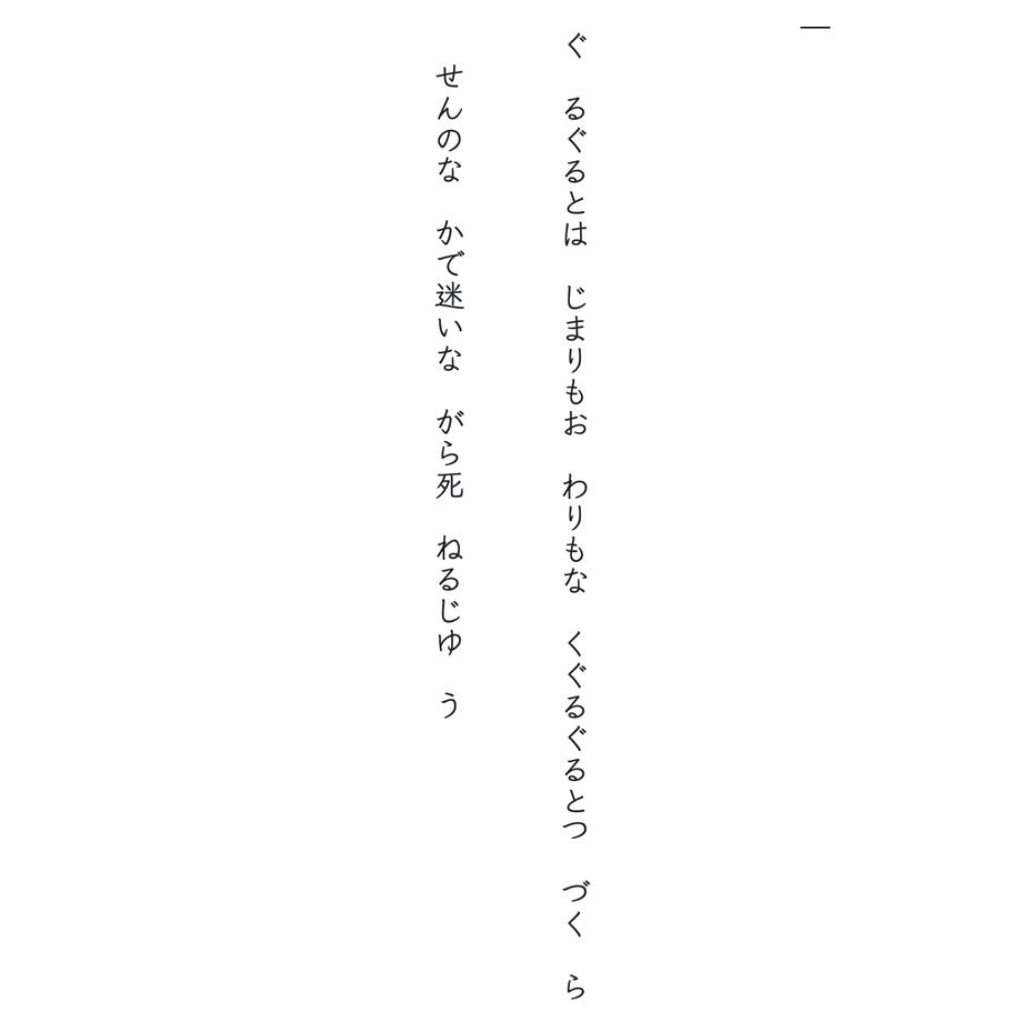 5eb81ccc34ef015f55cfb9dc