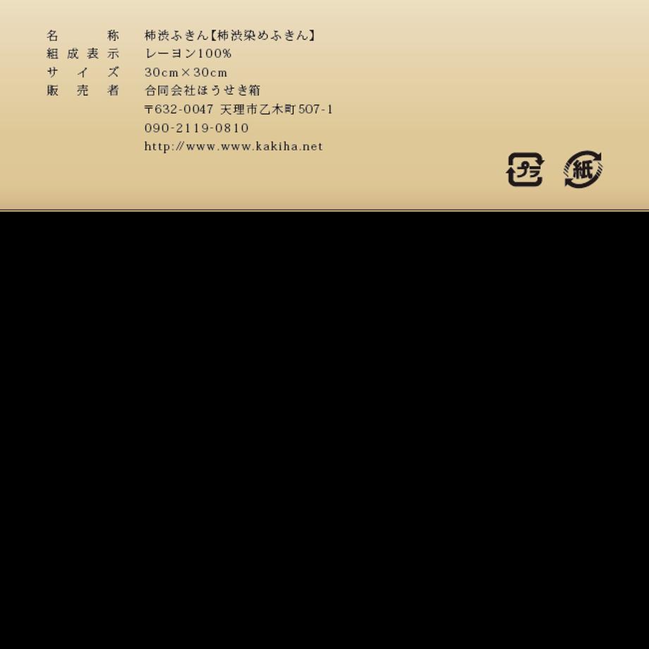 5fa6403a8a45722c6d2914c2