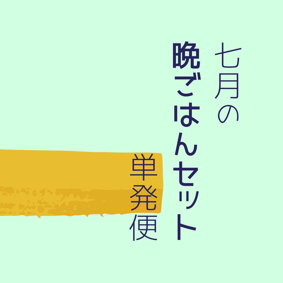 608d2889c9827a6eba172de6