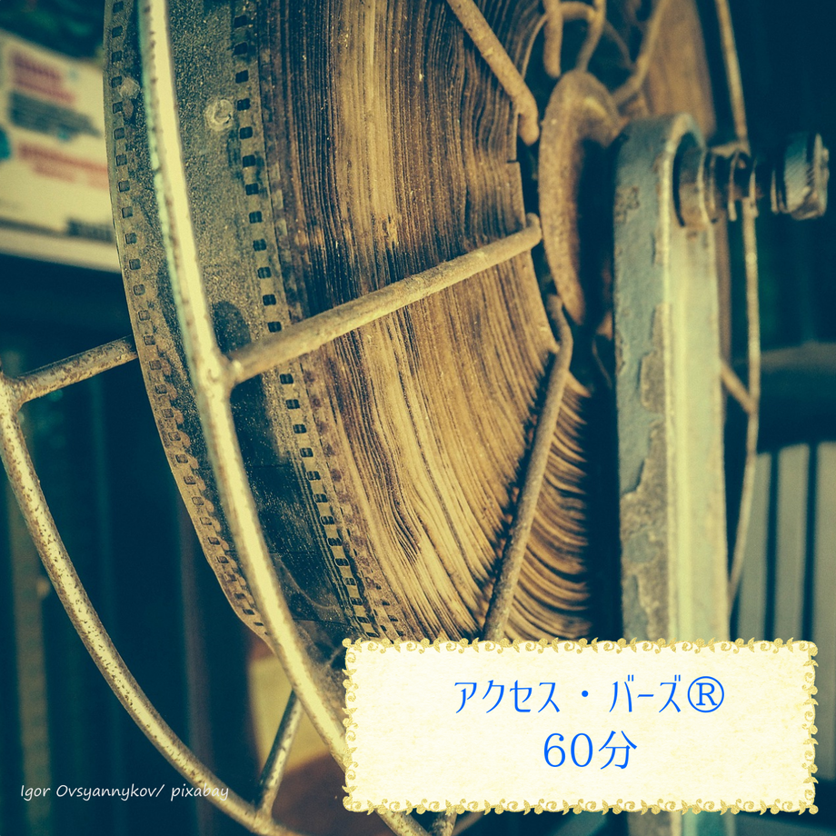 5e5674c45d485c30f4c585e9