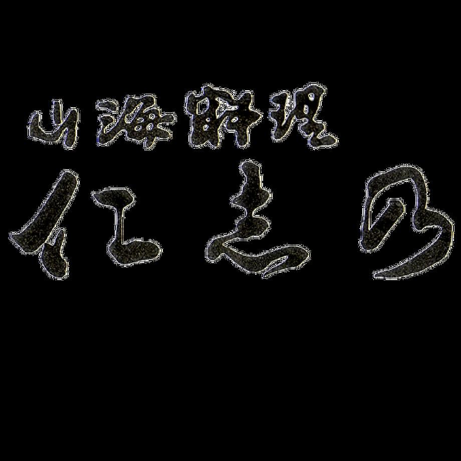 6086b73dc9827a29cf4cfc5a