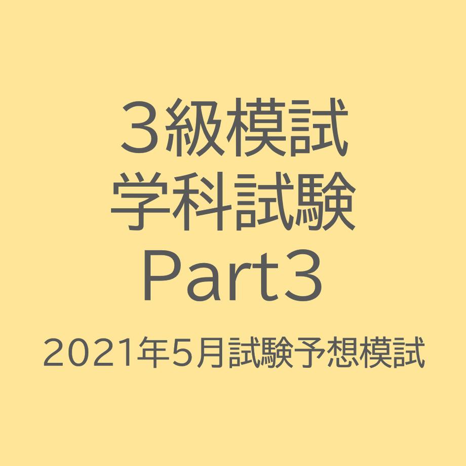 60820c52df62a930a6dbbf00