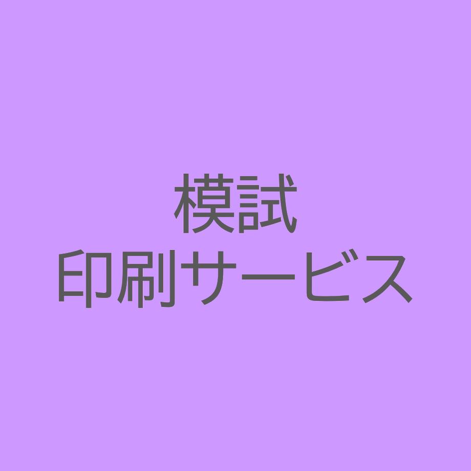 5fdf6898f0b108484e6d9bf3
