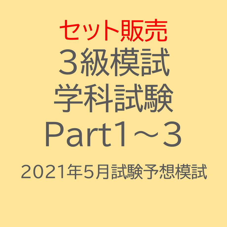 60820c4cdf62a932bedbbe92