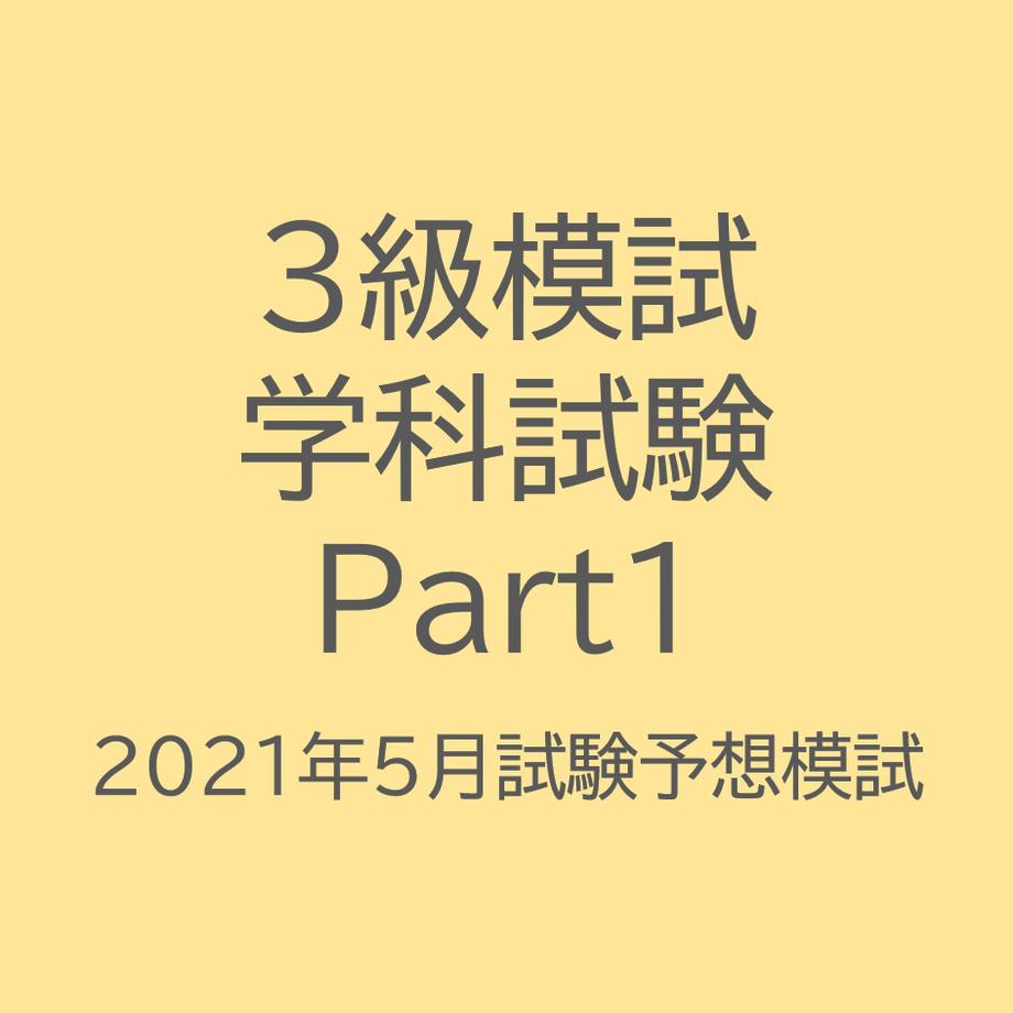 60820c52df62a936b8dbbecd
