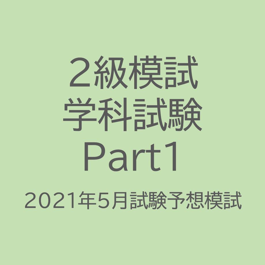 60820c86c9827a2cfaa72102
