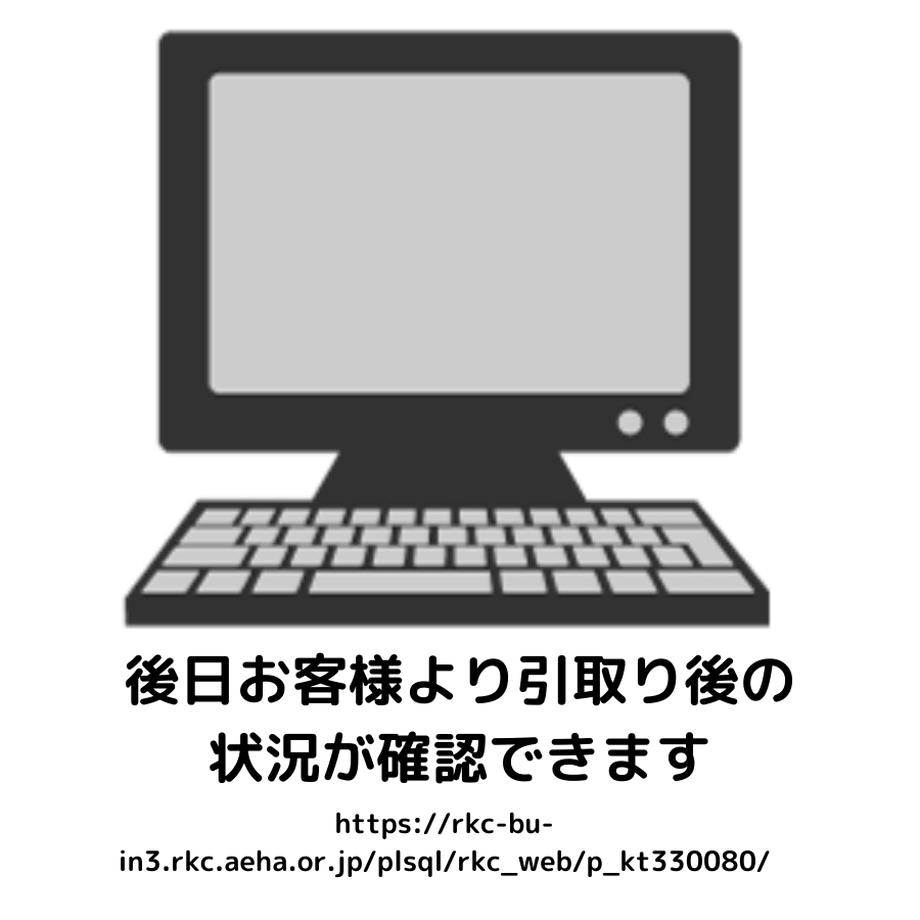 5e8c07a89df1636b6157f11e