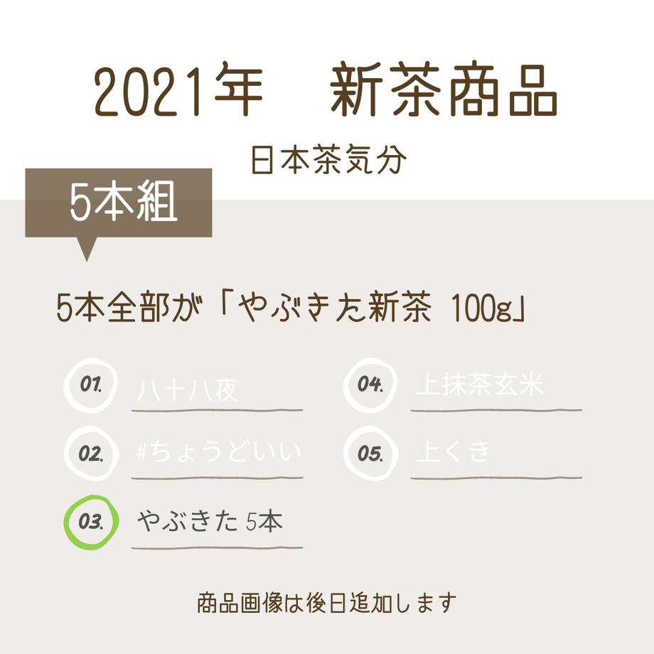 608eaf53c9827a2316172266