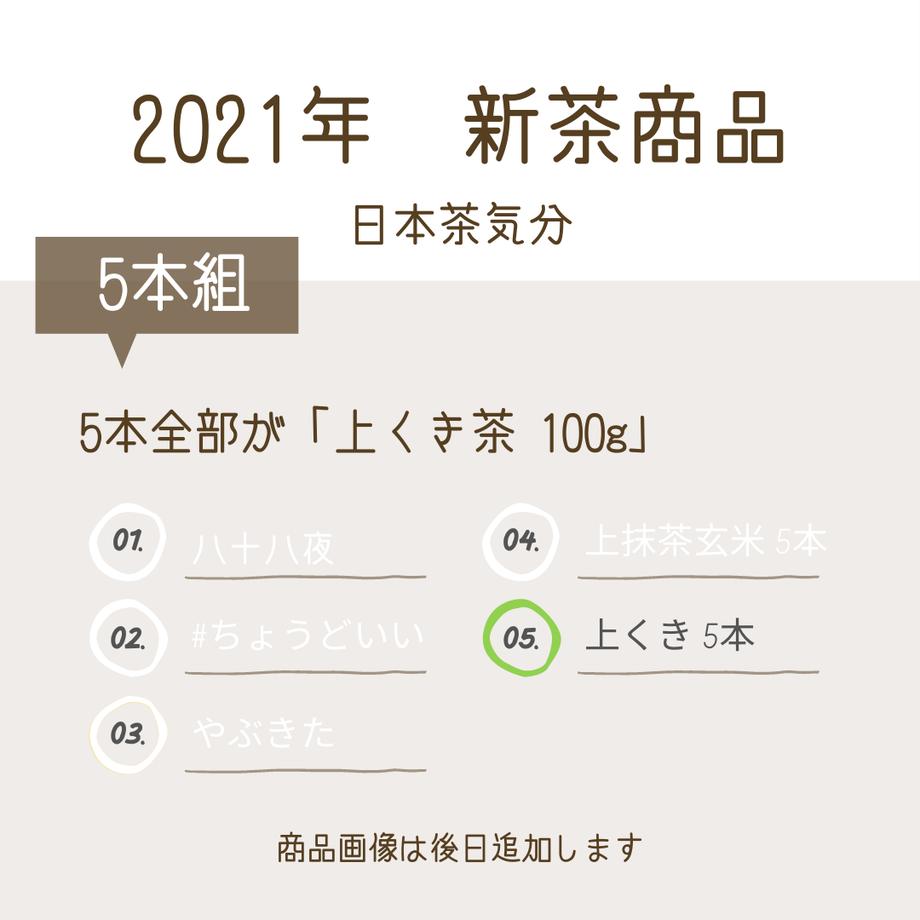609768bcdf62a946d1443ec6