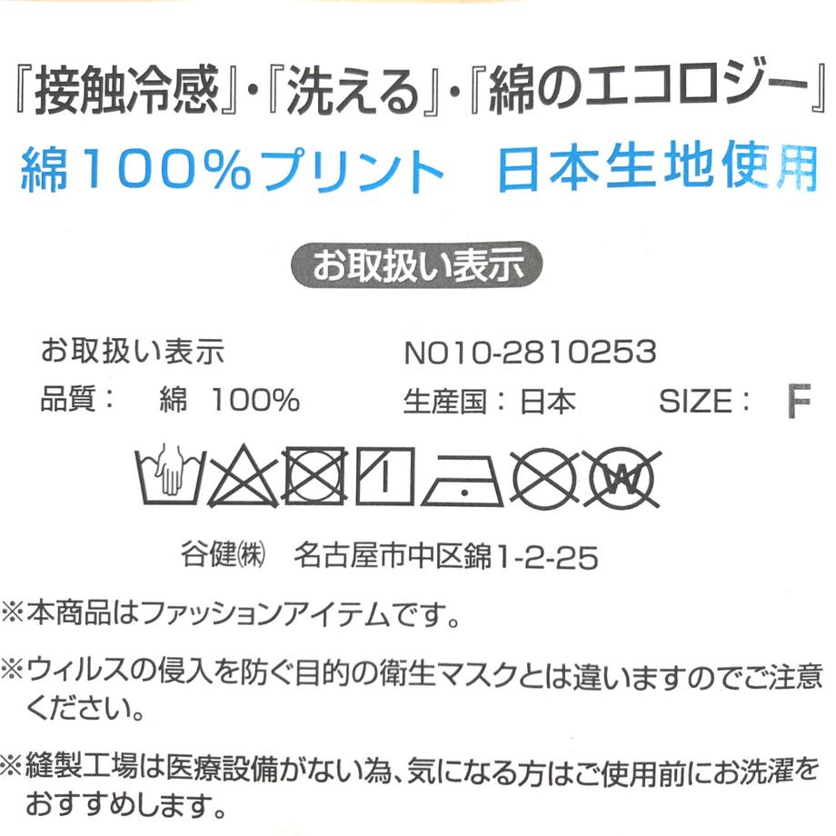 5f7ac29607e16343bd45cab4