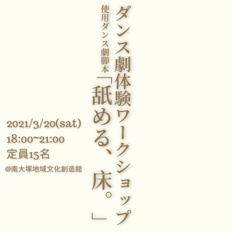 602c6c6aaaf0436bad6dad6b