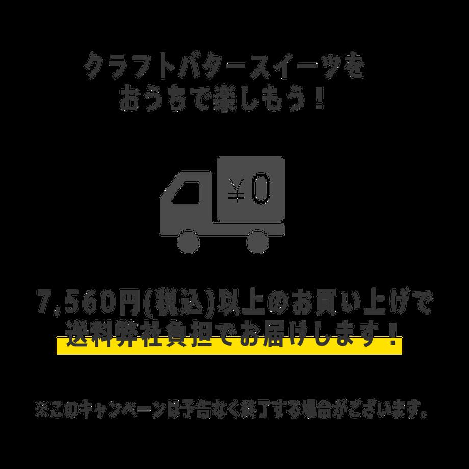 6060543b1e746b3a53f89d57