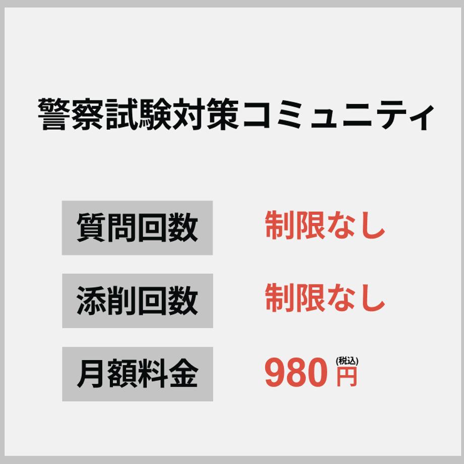 608835a0047a9d3589bea501