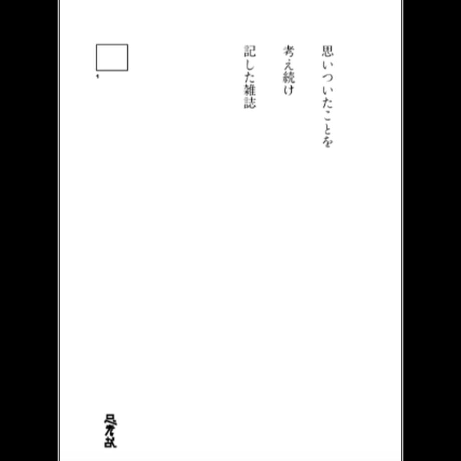 605a92a5230557194d5ff0b4