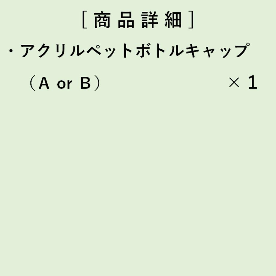 5fb724b2df51593e36adc5c8