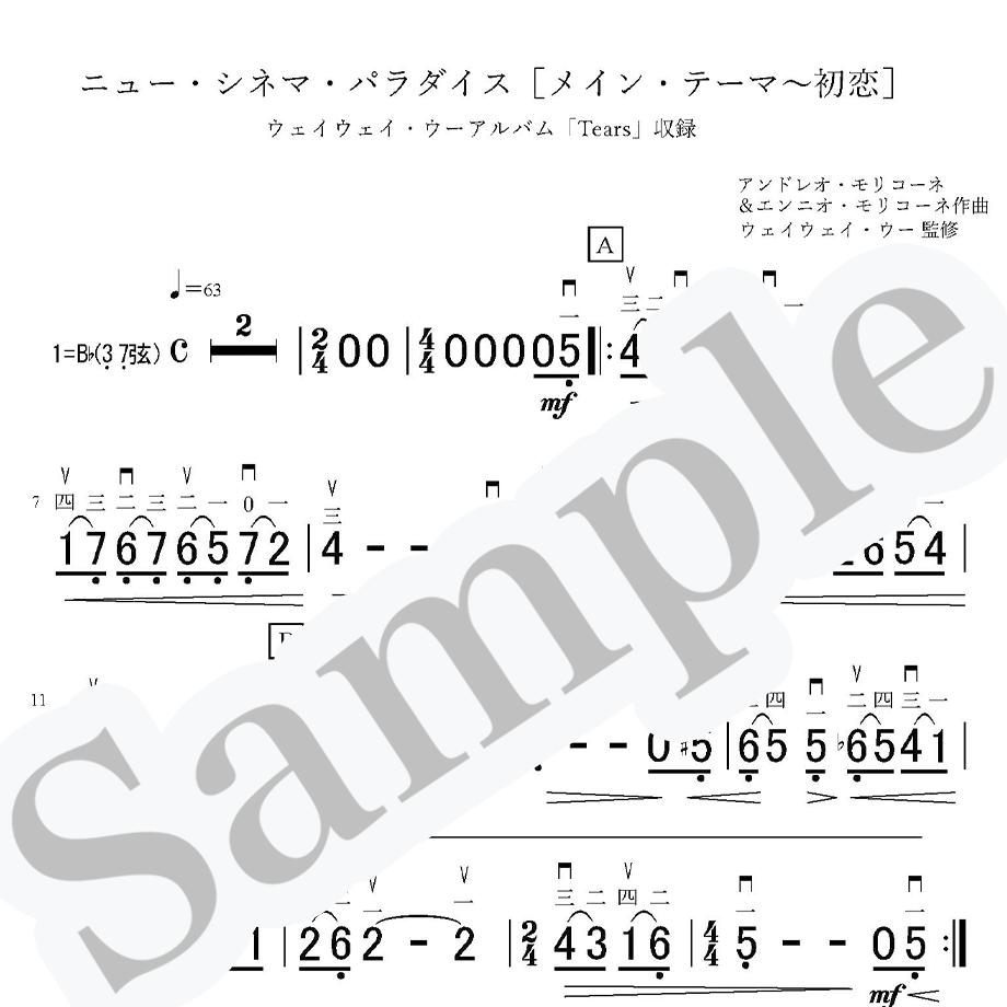 608d33cfdf62a95533a6ed01