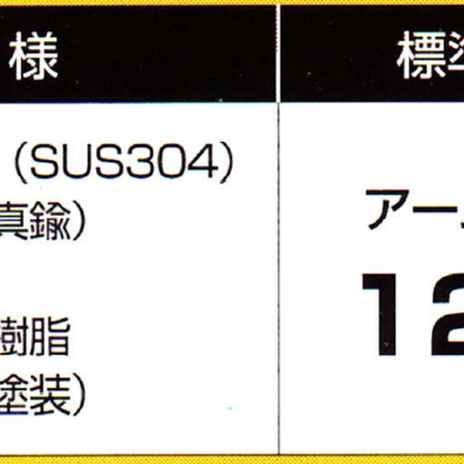 5f0a8ca474b4e47c2e59a0f5