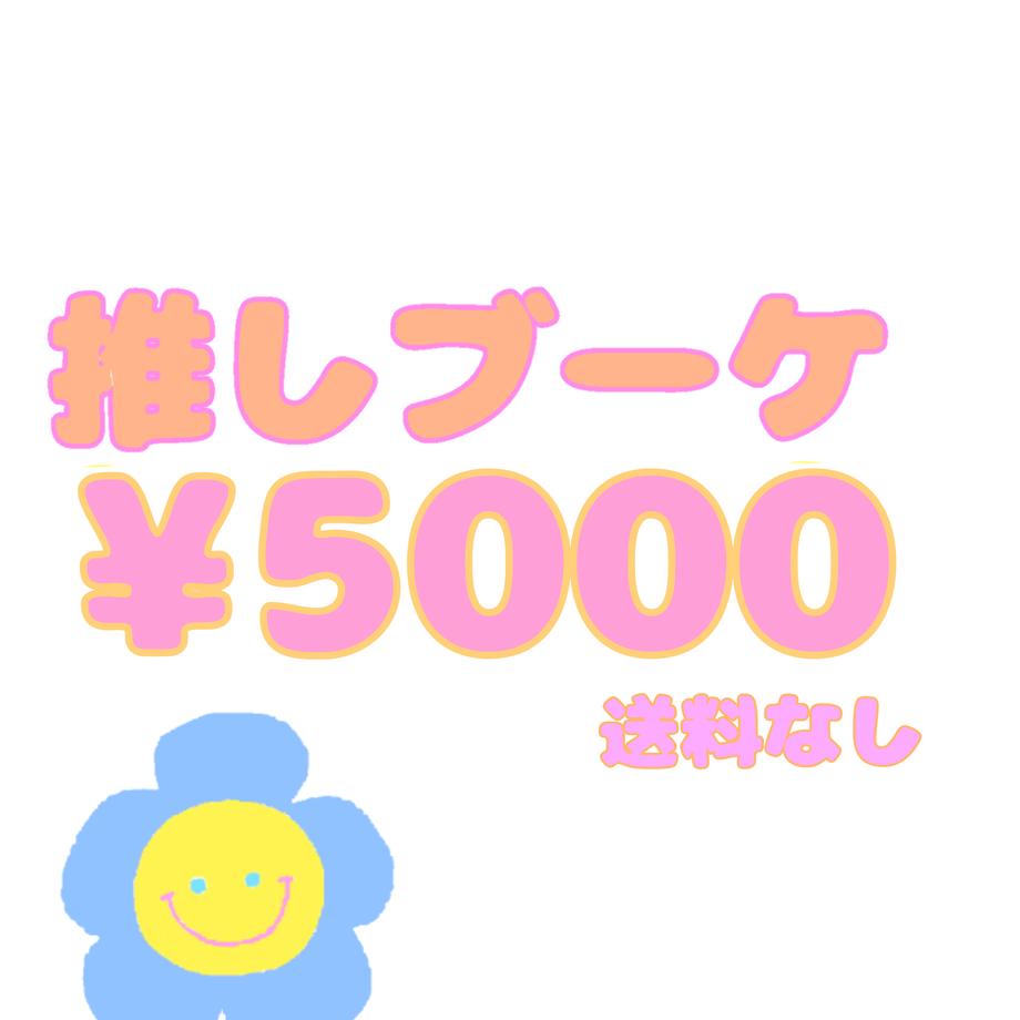 6049ed1baaf0436fb8232a76