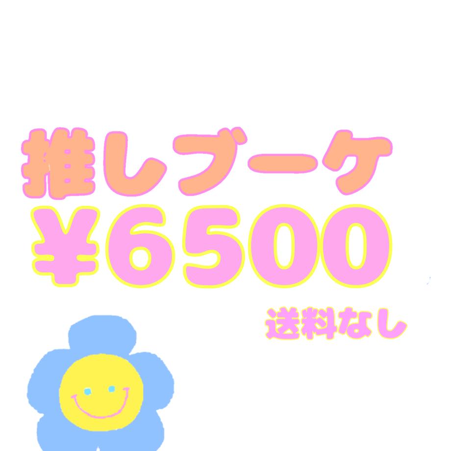 6049edc36728be35190cd764