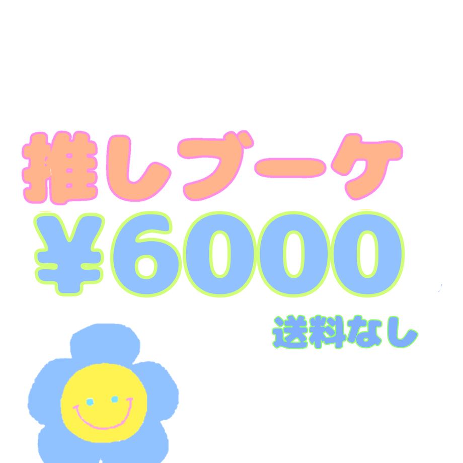 6049ed90c19c4532673d302b