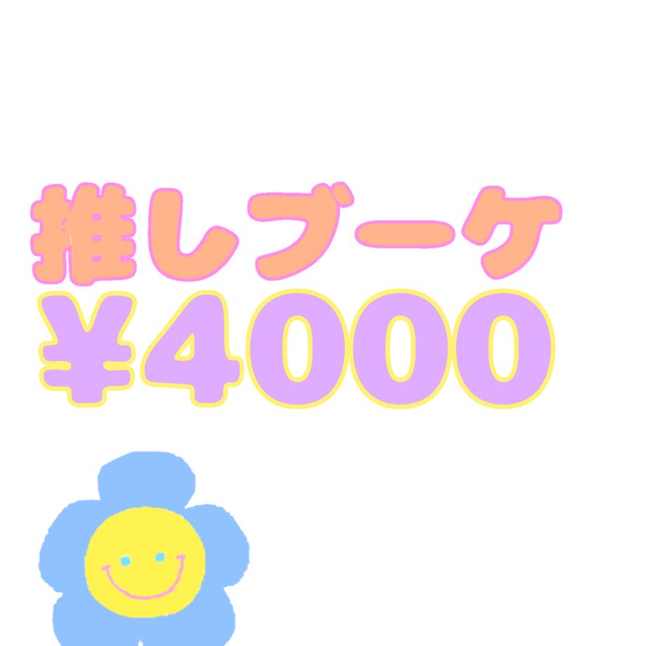 603f54b5c19c45574753063d