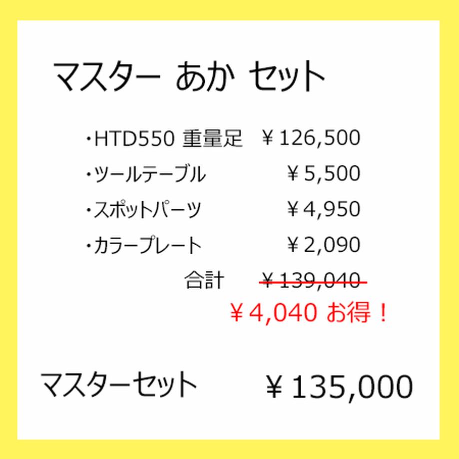 5fa503a6df515960d0ac0663