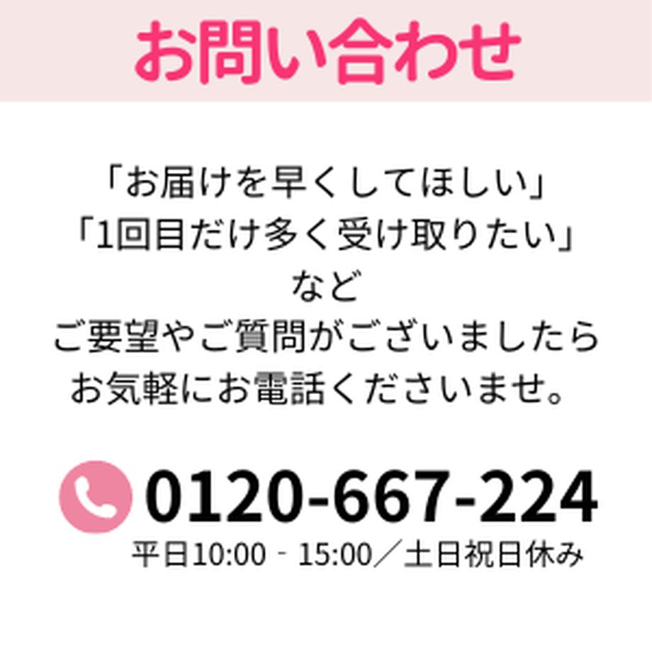 607f75bbf3c5e746589f6444