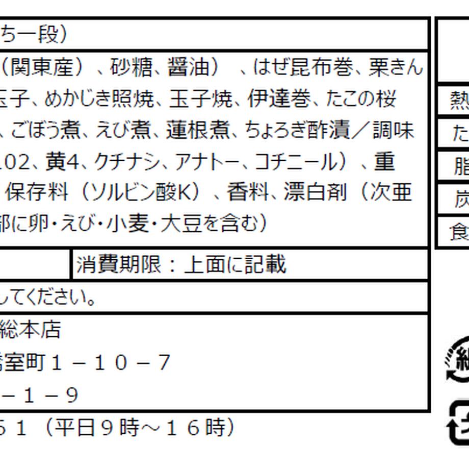5fb2304cda019c5059c50de7