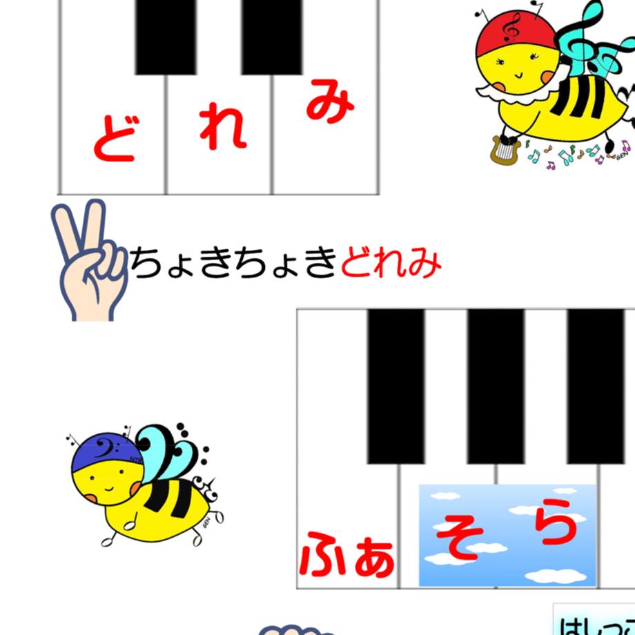 5f4c2ff7d7e1d842e6ba66a8