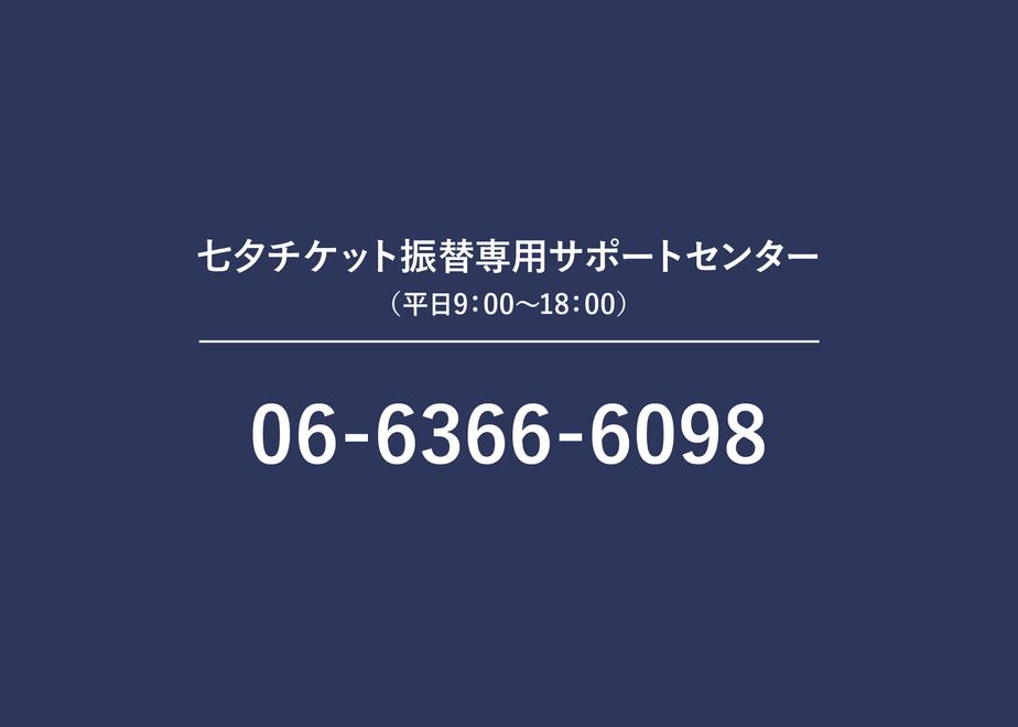 601794b36728be5e40655996
