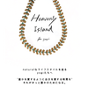 HEAVENLY ISLAND'S STORE