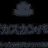 kizukasucompany