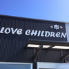 lovechildren