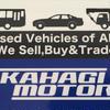 TAKAHAGI MOTORS PARTS SHOP