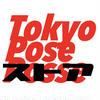 TOKYO  POSE  SHOP