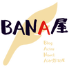 BANAYA