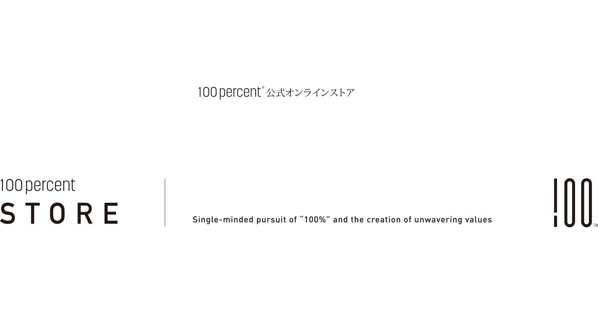 100percent オンラインストア